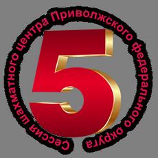 5_sess_CC_PFO_2019_logo_250_2